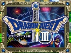 Dragon Quest Monster Battle Road Victory