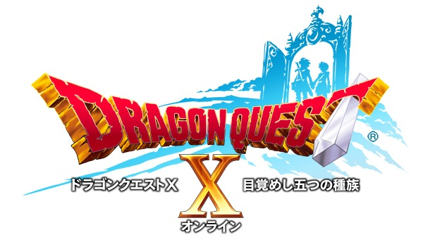 http://dragonquest-fan.com/imgs/dragonquest10/jeu/logo.jpg