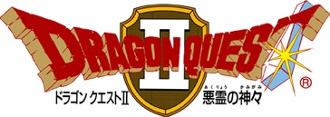 Dragon Quest II logo
