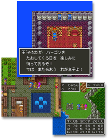 Dragon Quest II Mobiles