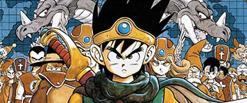 Image Dragon Quest III