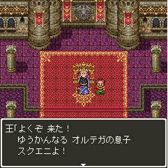 Dragon Quest III Mobile