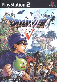 Dragon Quest V PS2