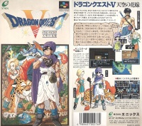 Dragon Quest V Snes