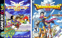 Dragon Quest 3 GBC
