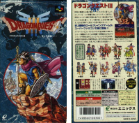 Dragon Quest 3 Snes