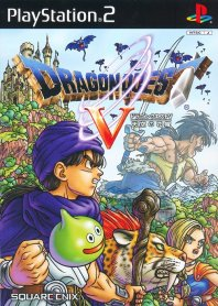 Dragon Quest 5 PS2