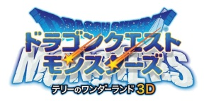 Dragon Quest Heroes Rocket Slime