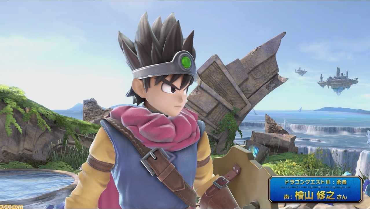 Super Smash Ultimate Bros. Dragon Quest DLC