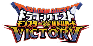 Dragon Quest Battle Road Victory