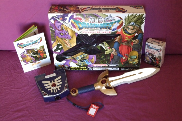 Bundle Kenshin Dragon Quest