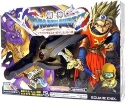 Kenshin Dragon Quest