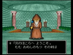Kenshin Dragon Quest Screenshots 3