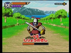 Kenshin Dragon Quest Screenshots 6