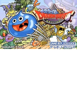 Dragon Quest Slime Mori Mori