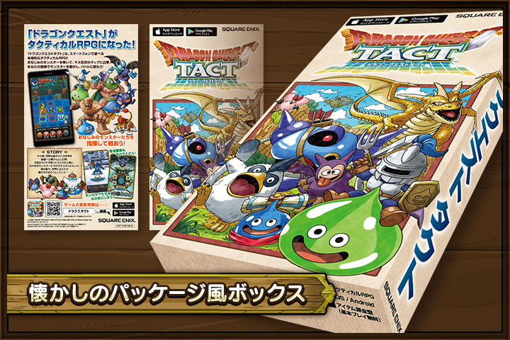 Dragon Quest Tact Super Famicom