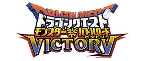 Monster Battle Road Victory